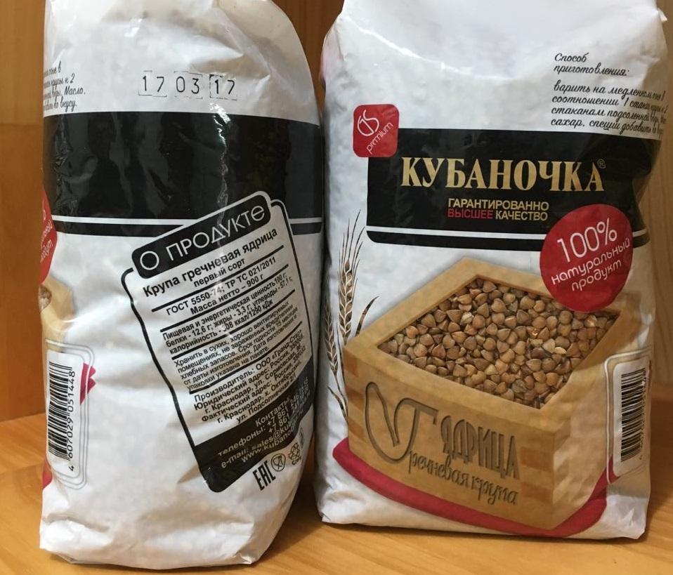 Hạt Kiều Mạch được sản xuất thành phẩm từ Nga